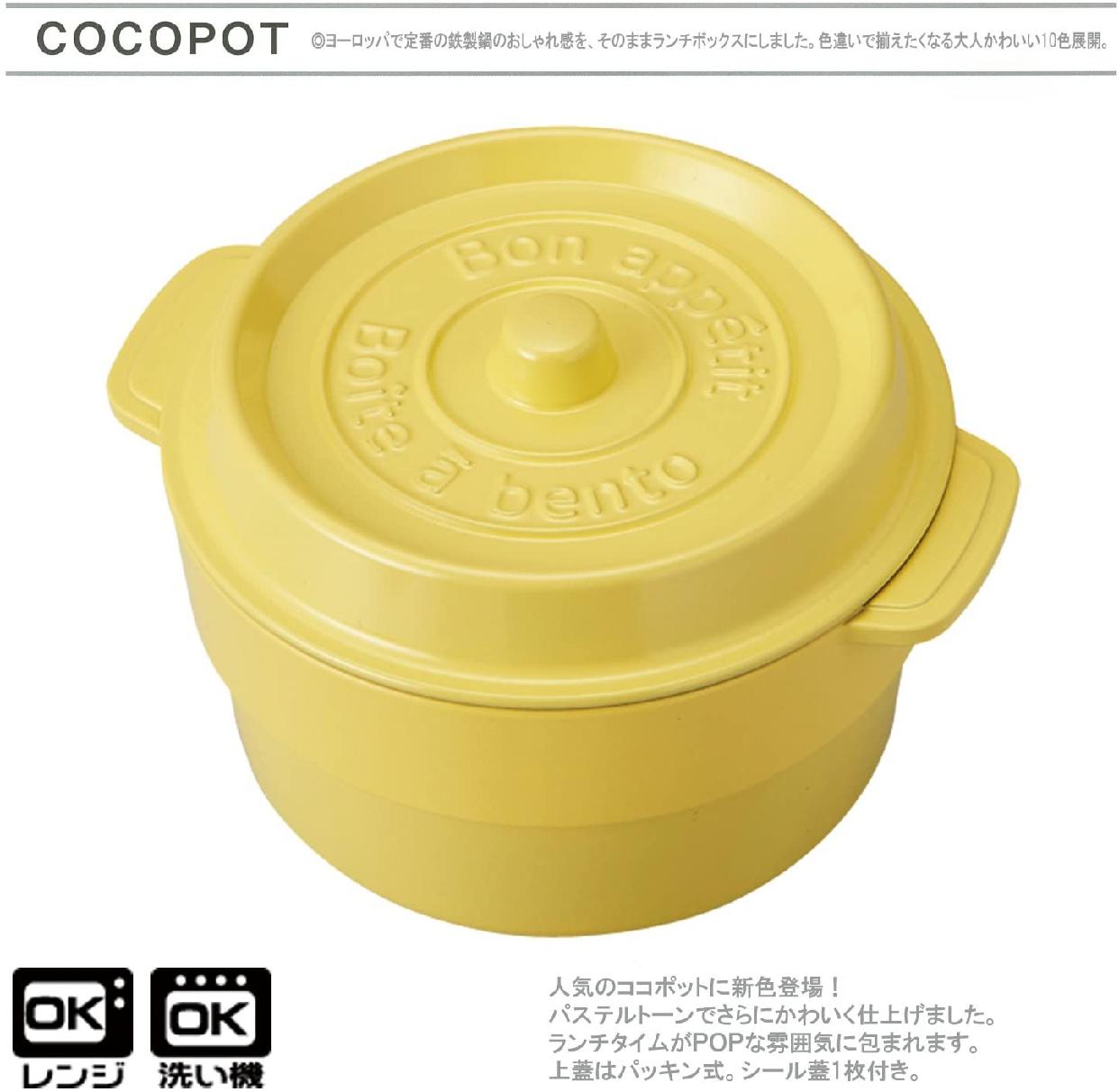 Craft Recipe(クラフトレシピ) ココポット ラウンドの商品画像2