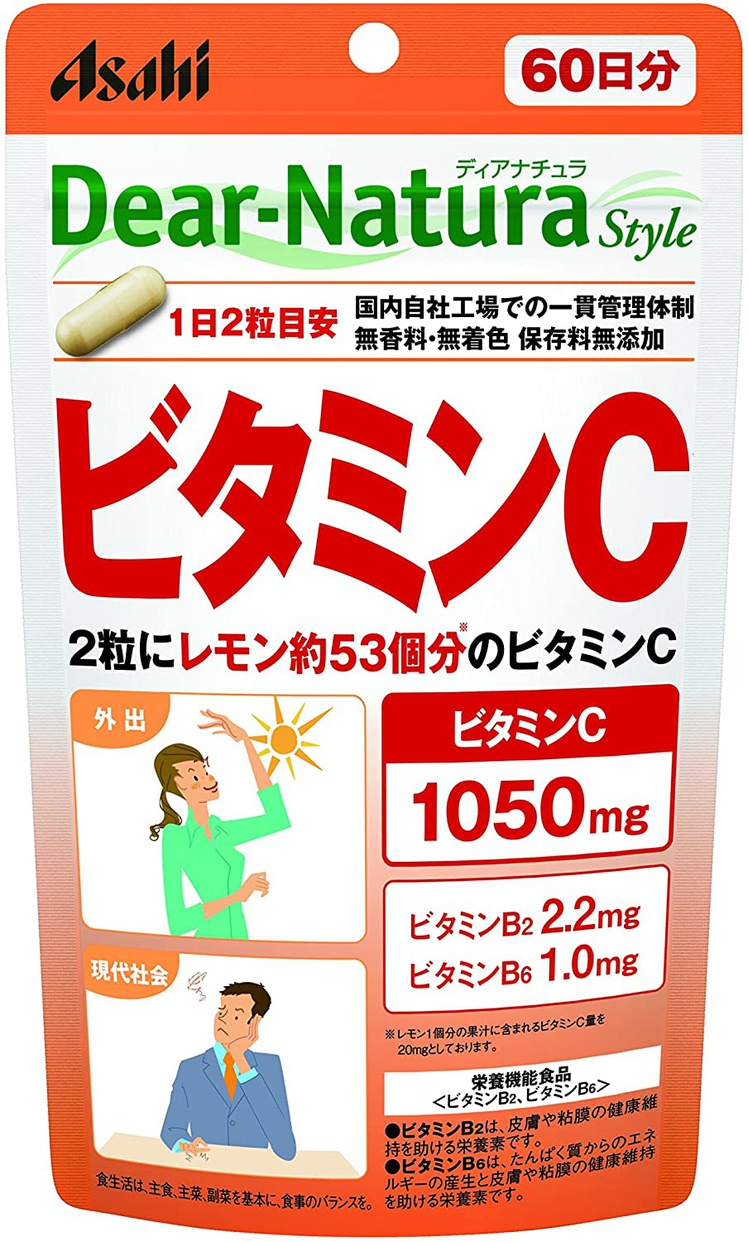 Dear-Natura(ディアナチュラ) ビタミンCの商品画像
