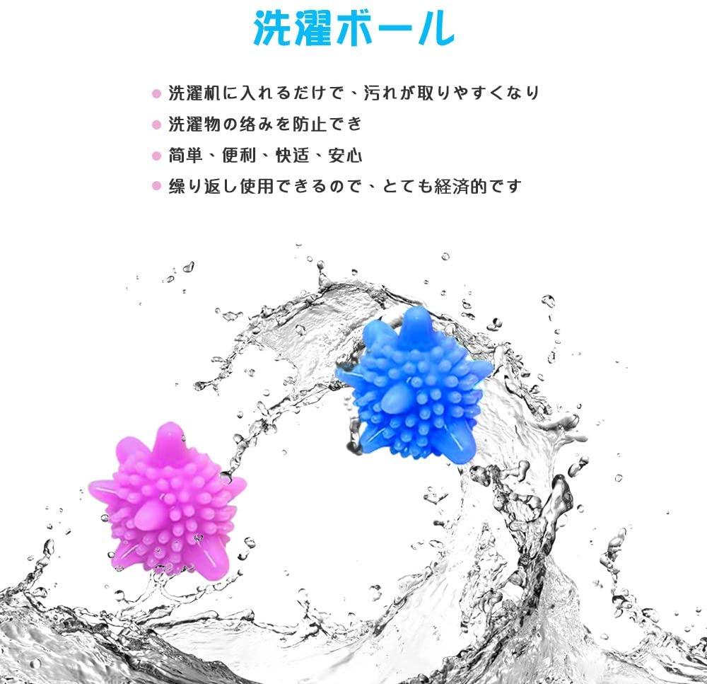 Miuphro(ミウフロ) ランドリーネット 洗濯袋セット 6枚入 洗濯ボール付きの商品画像4