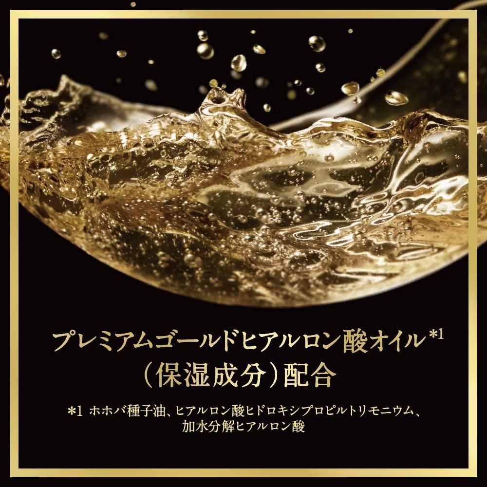 LUX(ラックス) スーパーリッチシャイン モイスチャー シャンプーの商品画像4