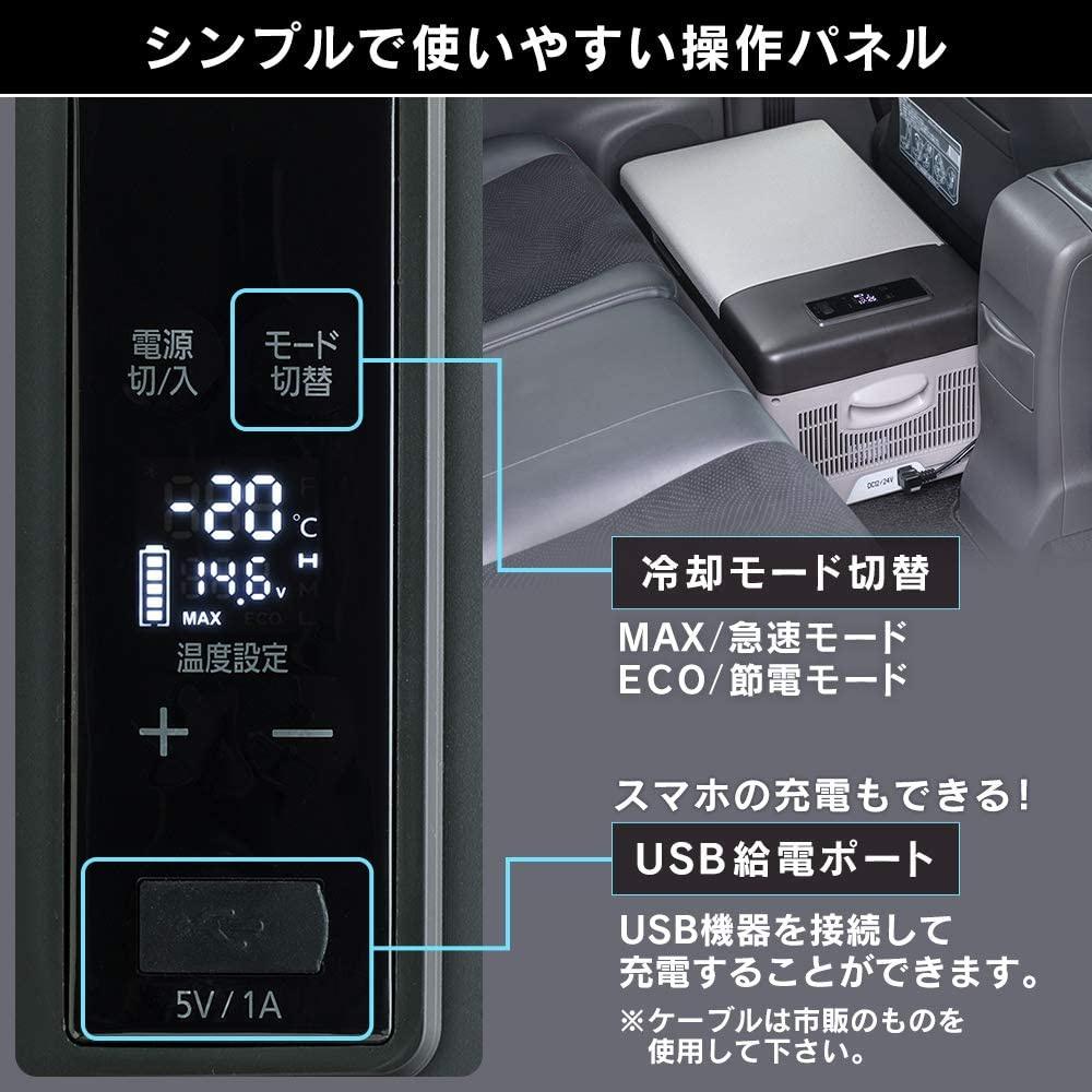IRIS OHYAMA(アイリスオーヤマ) 車載対応冷蔵冷凍庫 PCR-15U PCR-15Uの商品画像6