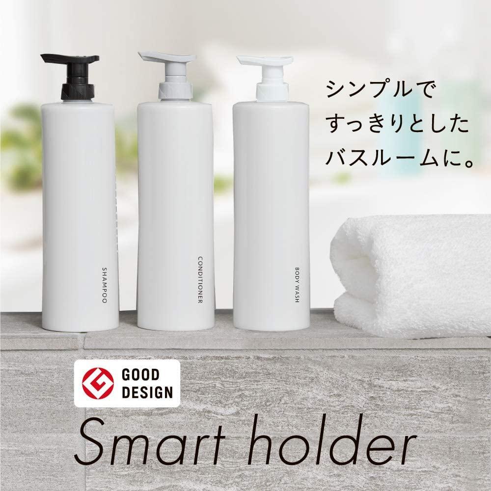 花王(KAO) スマートホルダーの商品画像8