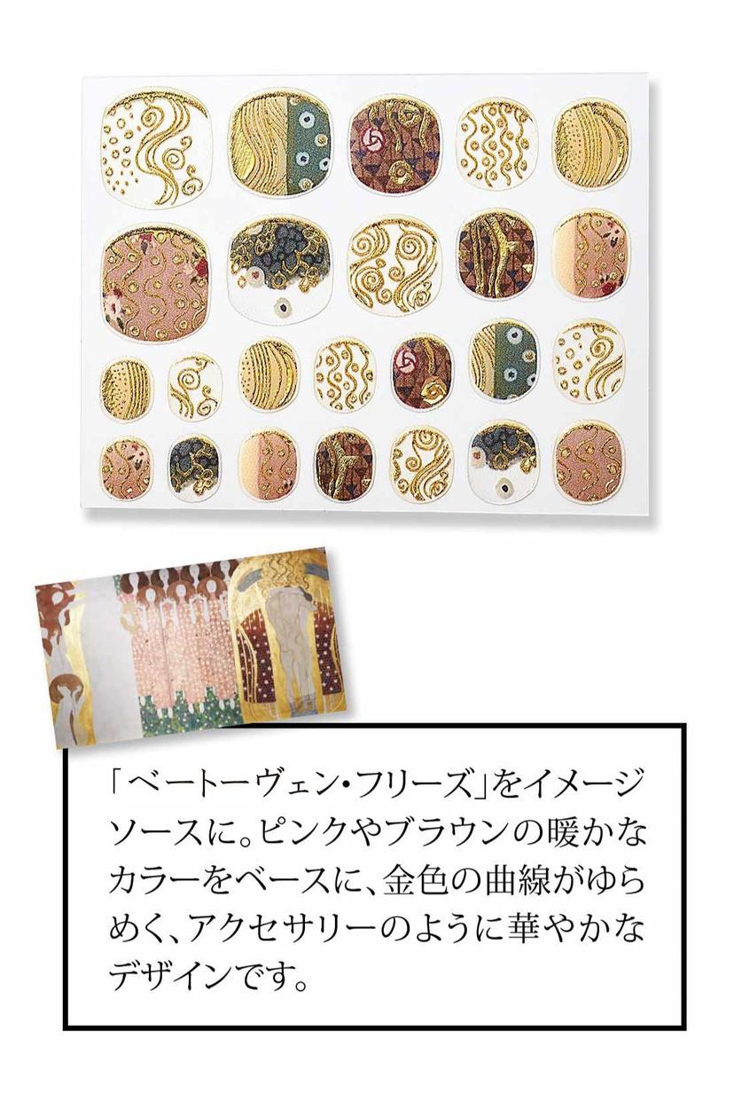 FELISSIMO(フェリシモ) MEDE19F クリムトの世界をまとうネイルシールの会の商品画像3