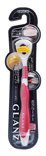 GLANZ(グランツ)舌クリーナーの商品画像1