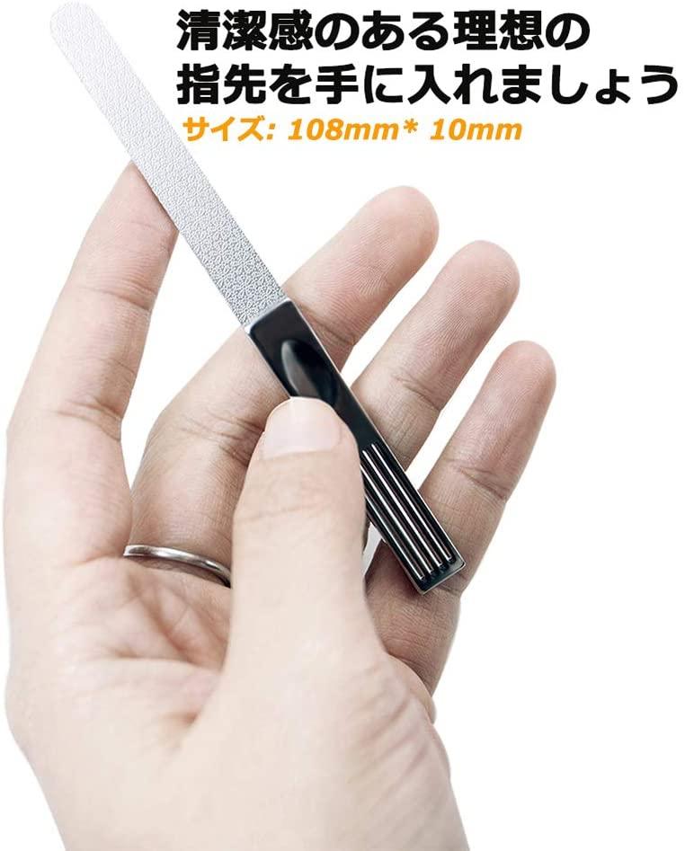 GROY(グロイ) 爪やすり ステンレス製の商品画像4