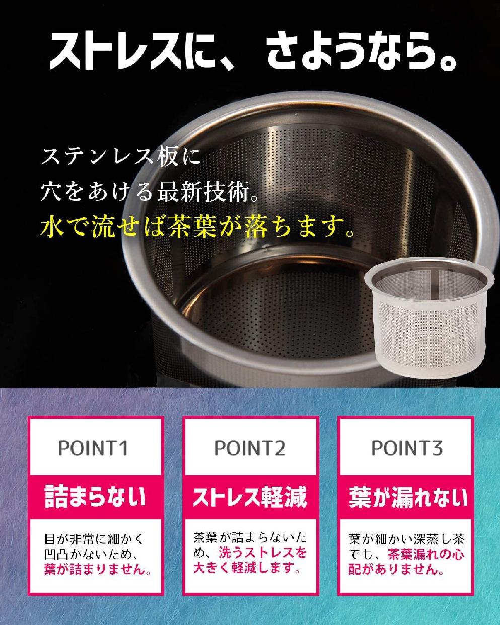 喫茶去 味がまろやかになる 常滑焼 黒泥急須  黒の商品画像6