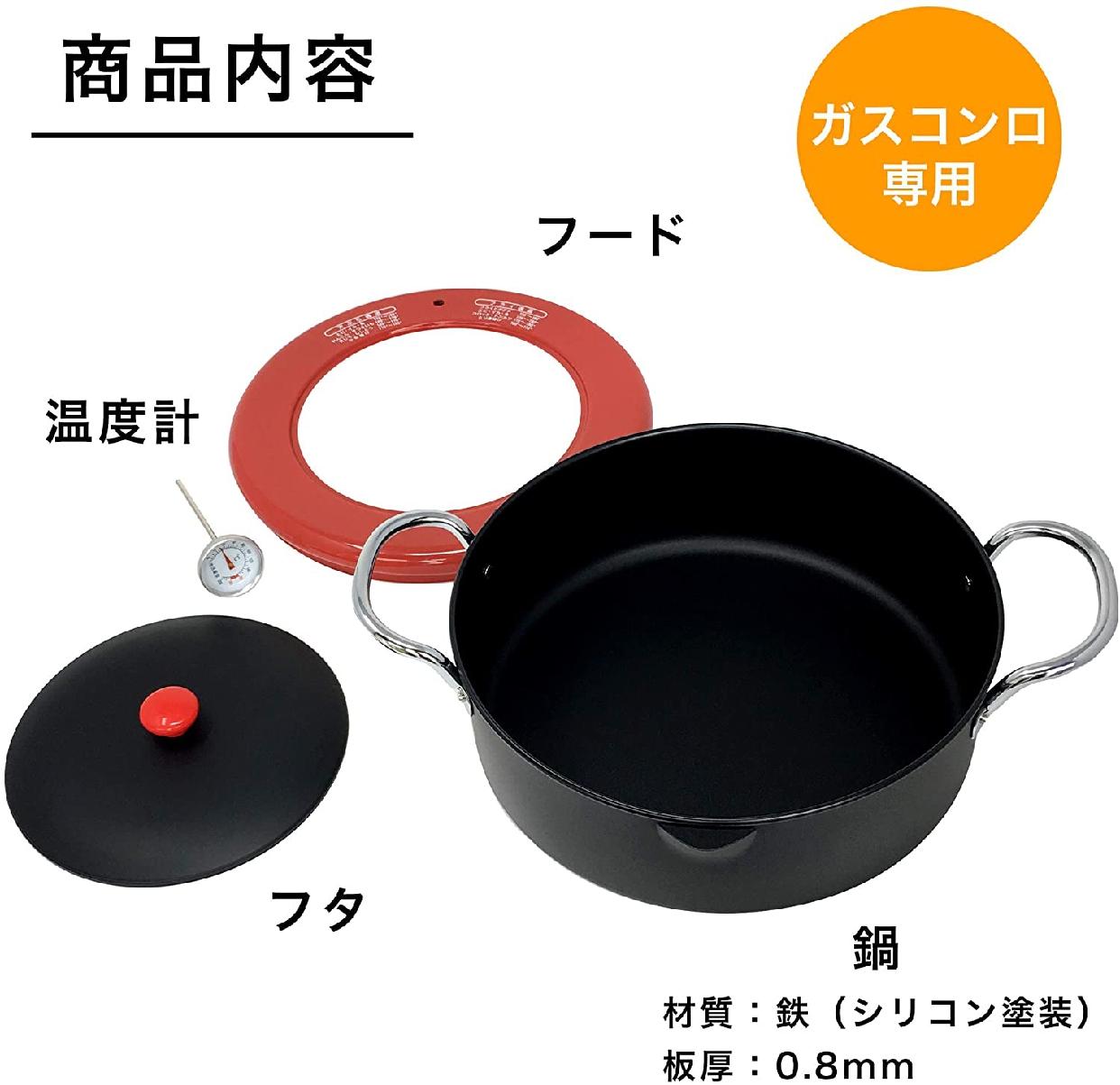 中央産業(チュウオウサンギョウ) 温度計付天ぷら鍋 揚げま専科 レッド 24cmの商品画像2