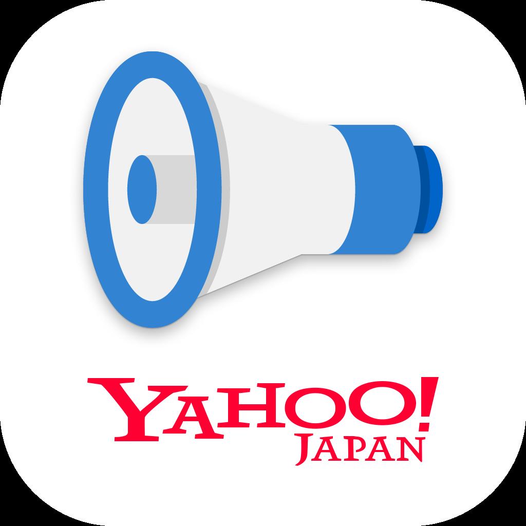 Yahoo! JAPAN(ヤフージャパン) Yahoo!防災速報の商品画像