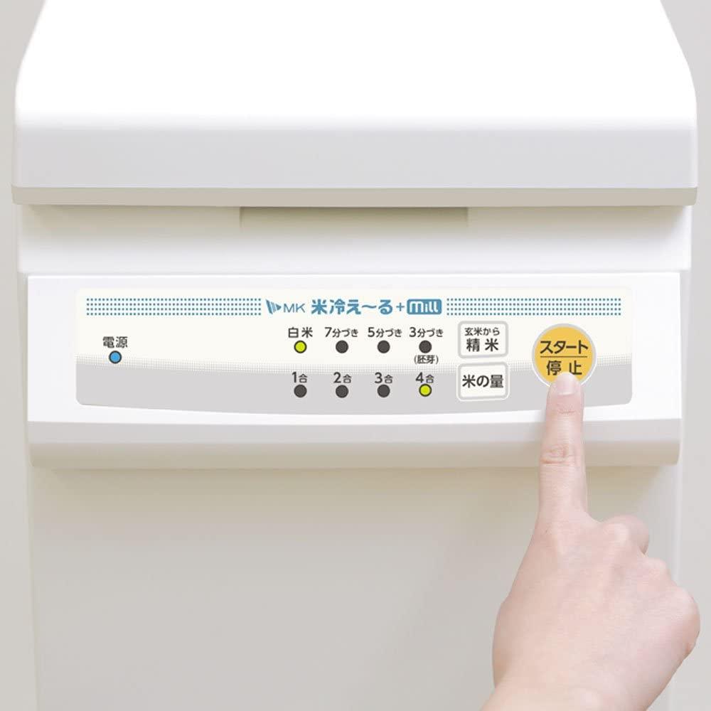 エムケー保冷精米機米冷え~る + mill NCP-10W ホワイトの商品画像9
