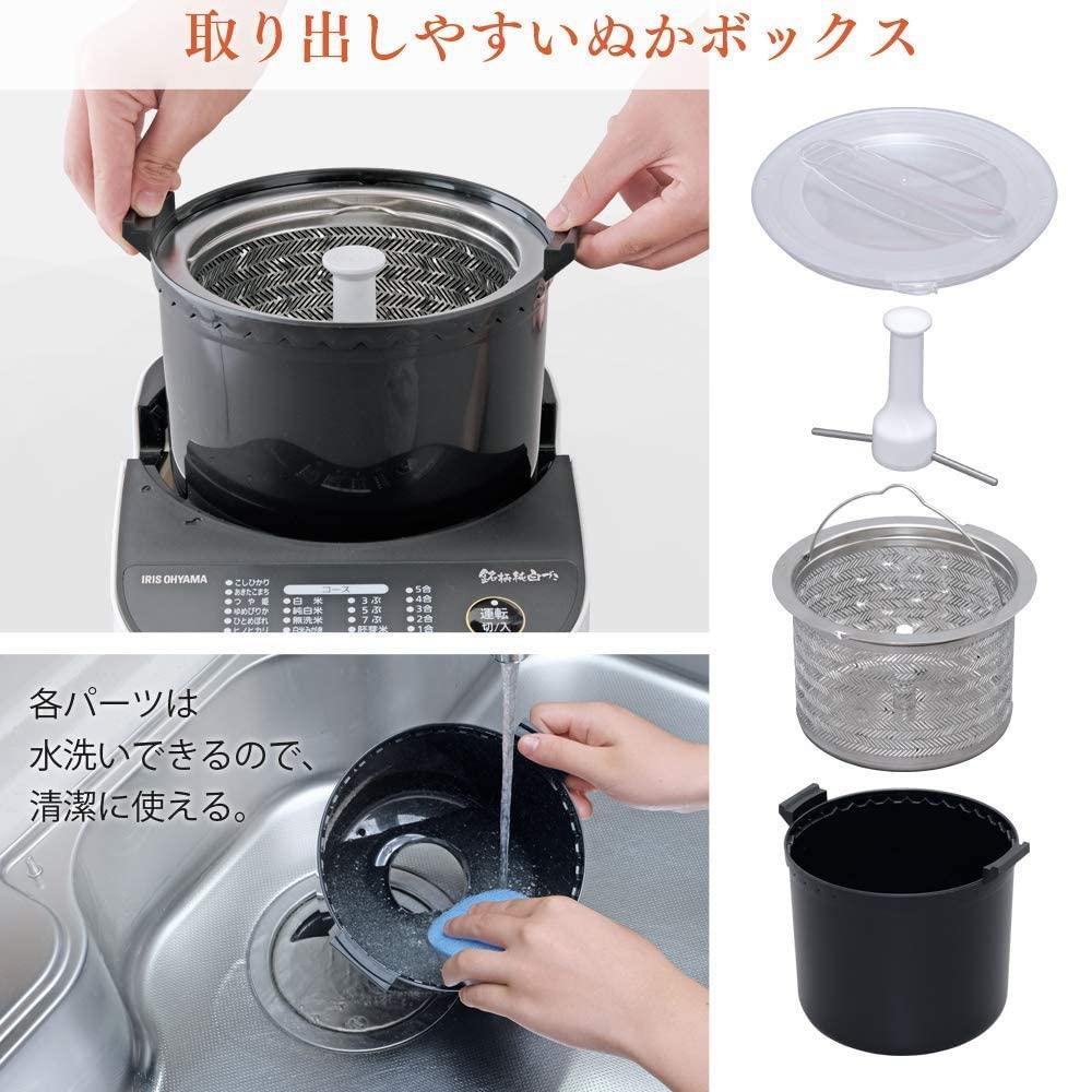 アイリスオーヤマ米屋の旨み 銘柄純白づき 精米機RCI-A5-Bブラックの商品画像7
