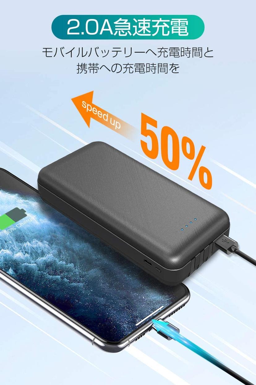 SURIA(スリア) モバイルバッテリーの商品画像4