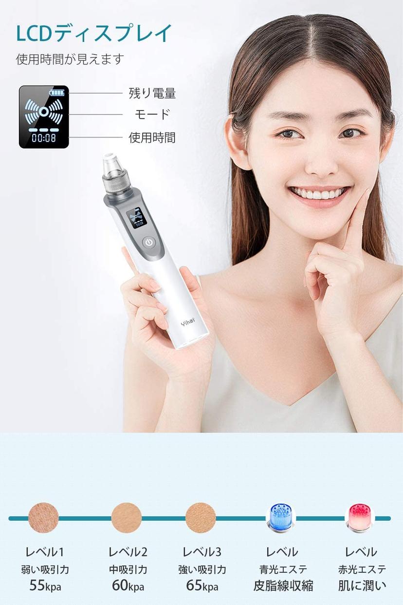 YIHAI(イーハイ) 毛穴吸引器の商品画像5