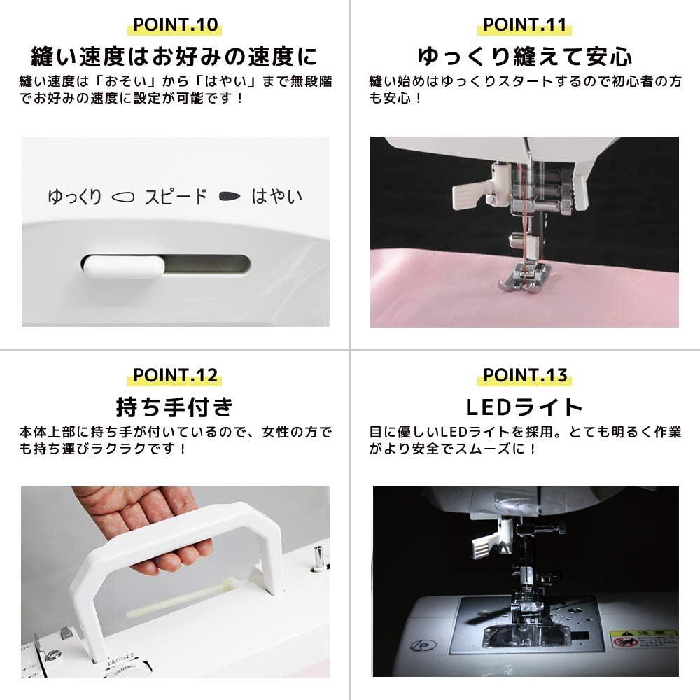 JAGUAR(ジャガー) コンピュータミシン MM-115Pの商品画像7
