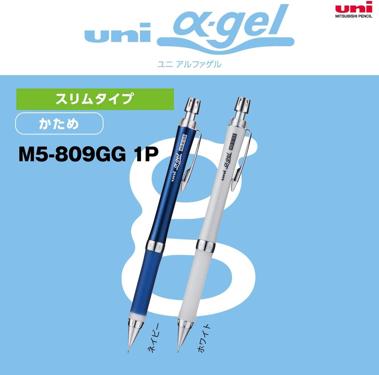 uni α-gel(ユニ アルファゲル) スリムタイプ:かため M5-809GG 1Pの商品画像4