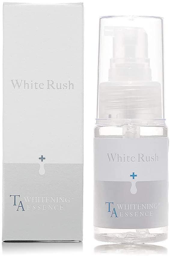 White Rush(ホワイトラッシュ)美白TA美容液