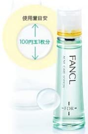 FANCL(ファンケル) アクネケア 化粧液の商品画像7