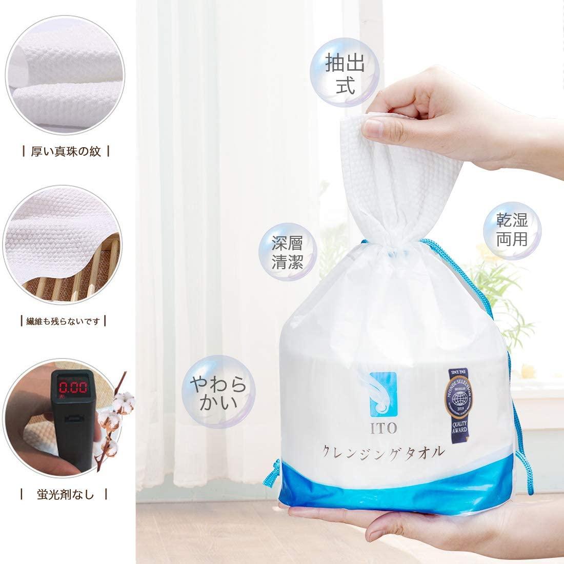 ITO(アィティーオー)クレンジングタオルの商品画像4