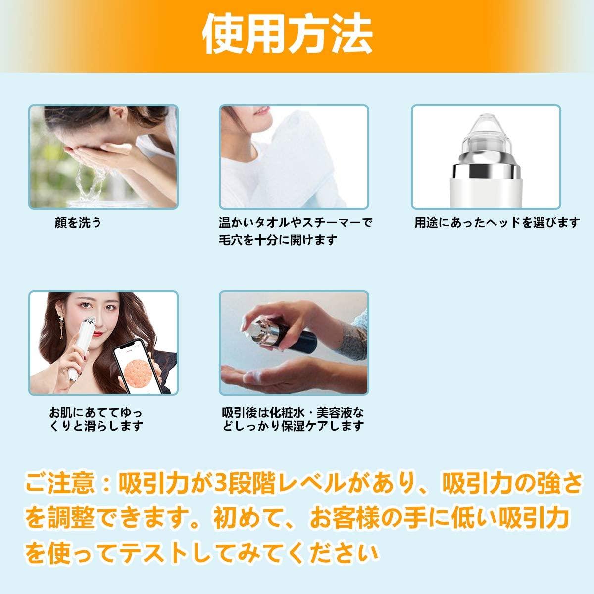 COYUTA 毛穴吸引器の商品画像7