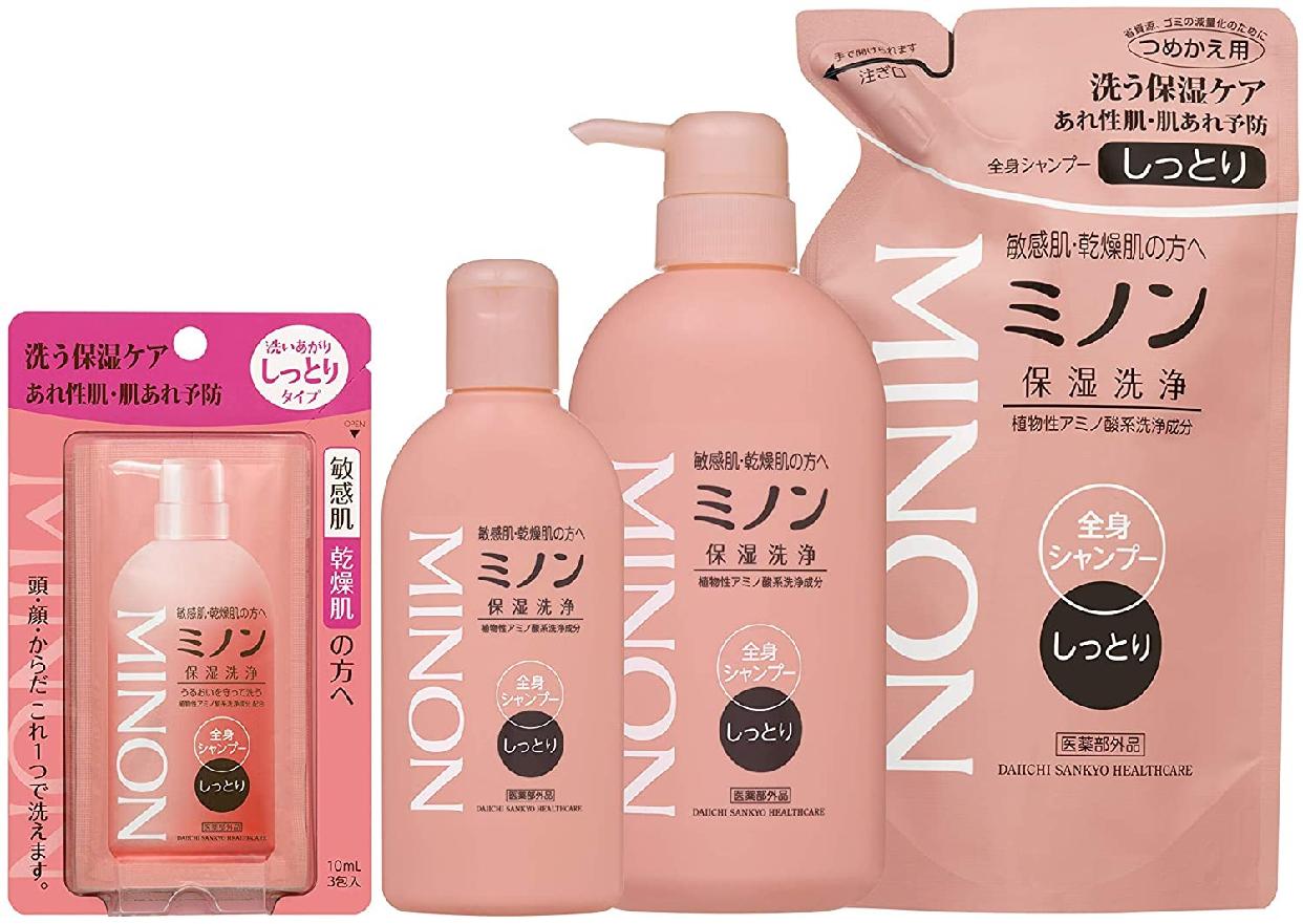 MINON(ミノン) 全身シャンプー しっとりタイプの商品画像6