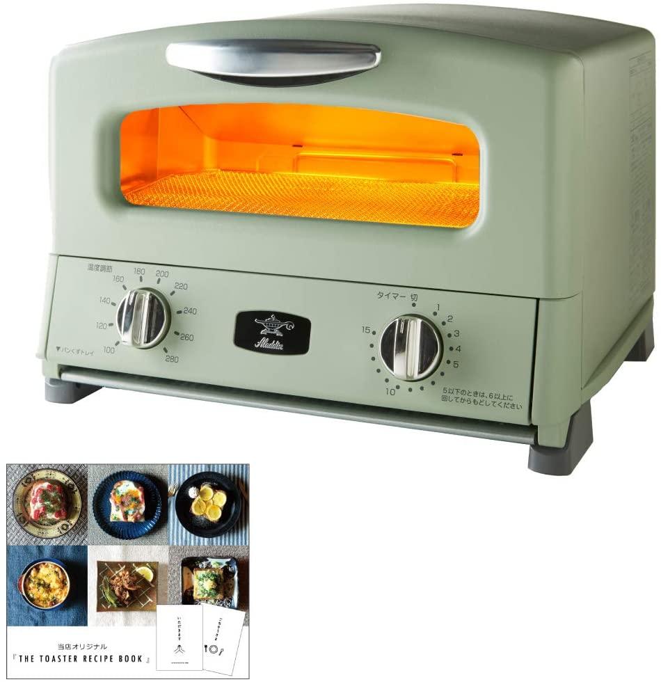 Aladdin(アラジン)グラファイトグリル&トースター(4枚焼き)AGT-G13Aの商品画像