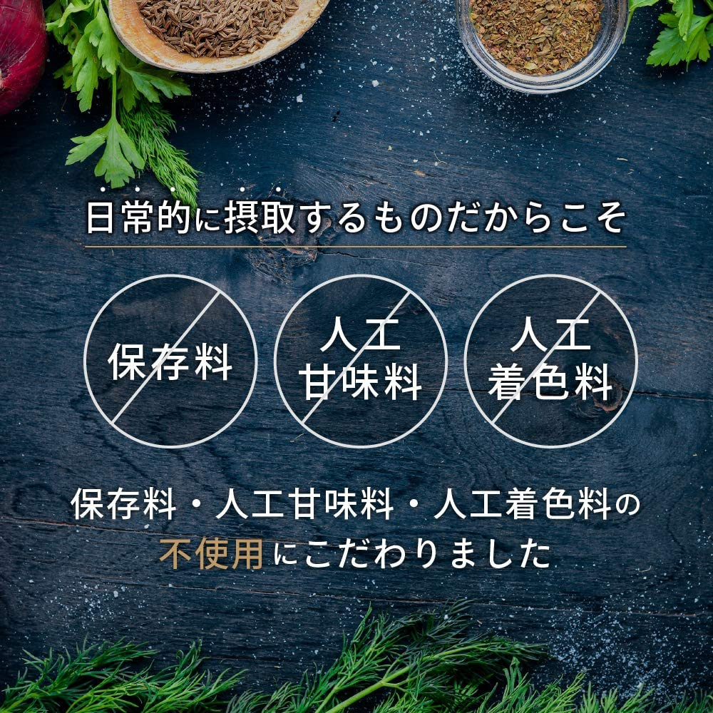 ULTORA(ウルトラ) ホエイダイエットプロテインプレミアムの商品画像4