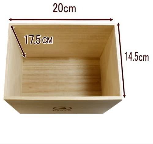 ビーグラッドストア 桐ブレッドボックス「2」1.5斤の商品画像2