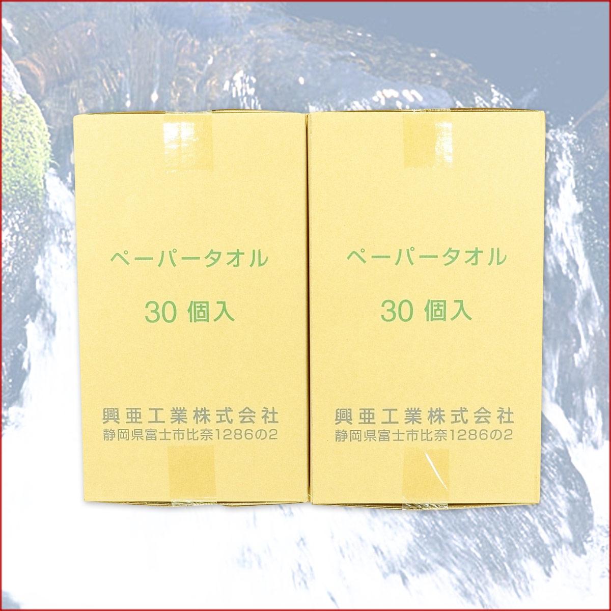 e-KOA(エコア) ペーパータオル 200枚 60パック(30パック×2ケース)の商品画像7