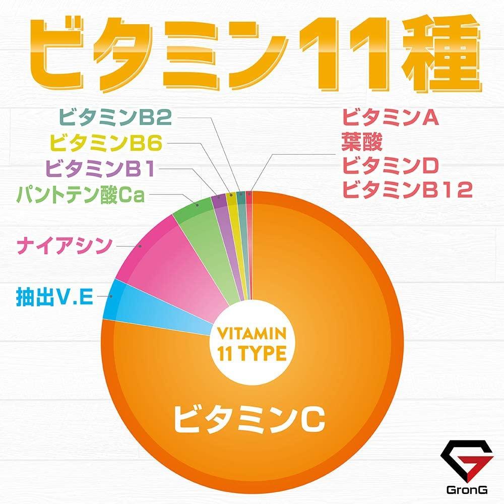 GronG(グロング) ホエイプロテイン 100 パフォーマンスの商品画像5