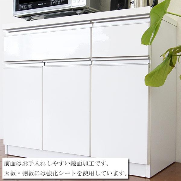 Interior MOKA(インテリアモカ)キッチンカウンター UJKI-01-90C 幅90cmの商品画像4