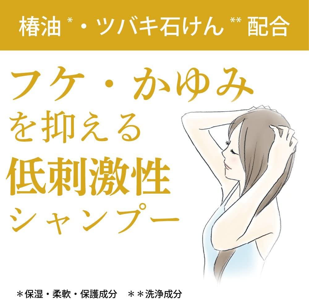 大島椿(オオシマツバキ)オイルシャンプーの商品画像2