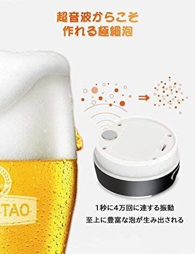 ENERG(えねるぎー)ハンディビールサーバーの商品画像3