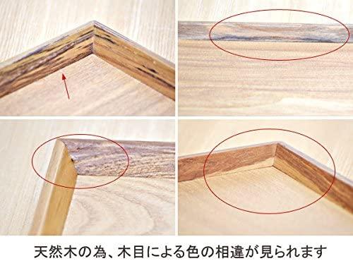 Table Ware East(テーブルウェアイースト)木製 ナチュラルスタックトレー44cm(LL)の商品画像7