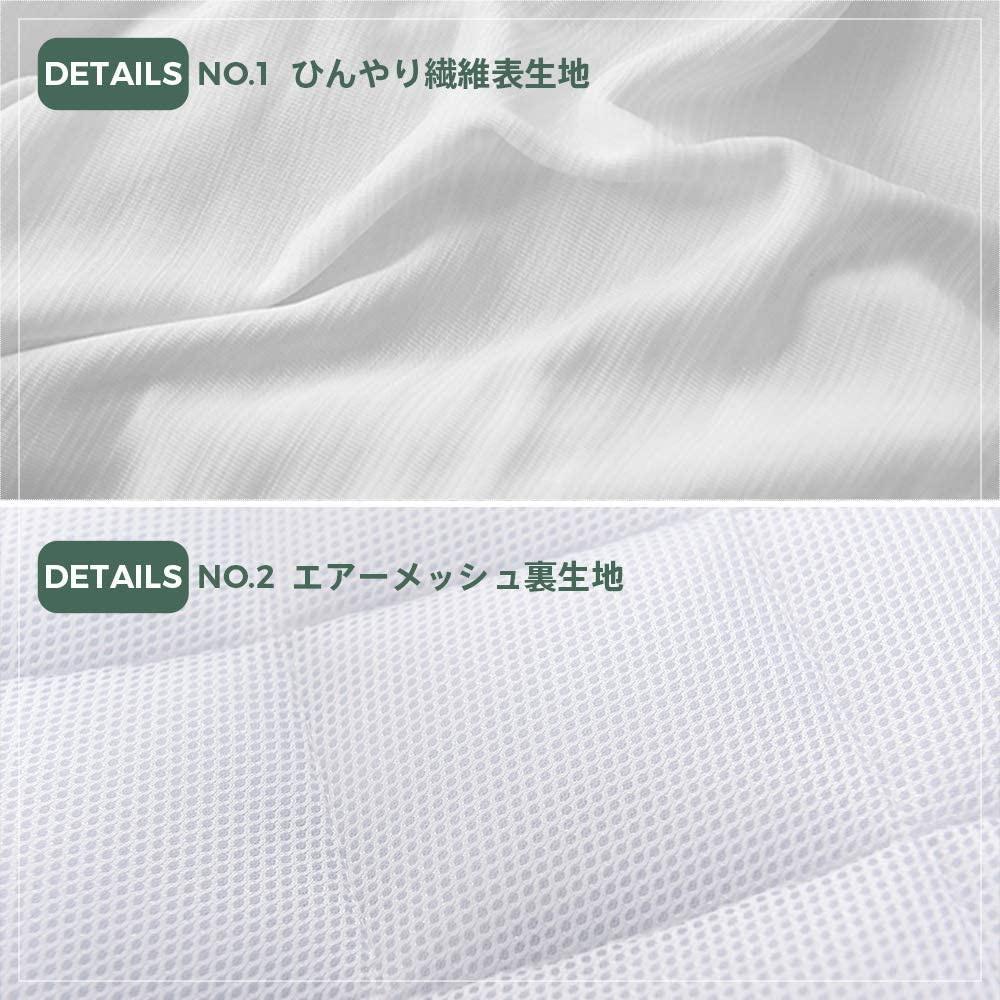 Kumori(クモリ) ひんやり敷きパッド SP-H-GR1の商品画像10