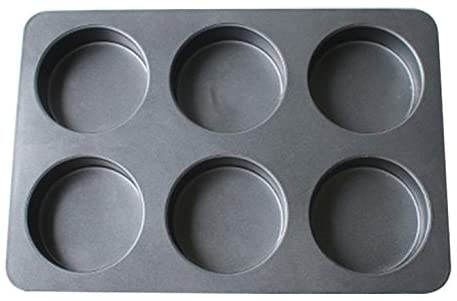 cotta(コッタ)イングリッシュマフィン型(6個取り)091413 ブラックの商品画像