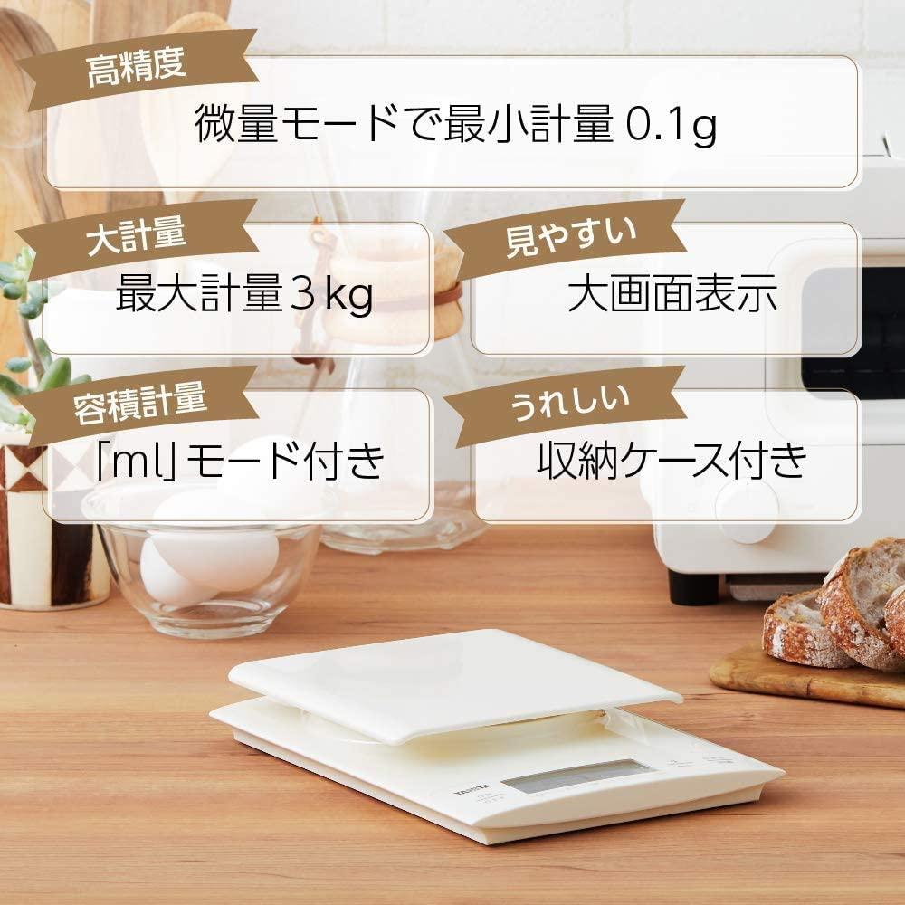 TANITA(タニタ) デジタルクッキングスケール KD-320の商品画像3