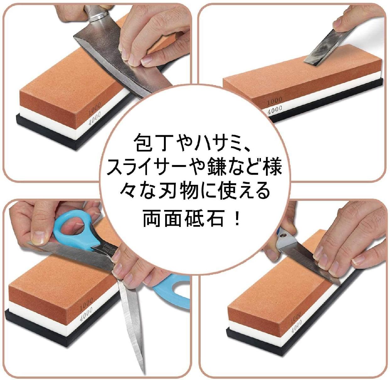 Hiveseen 両面包丁用砥石 レッドの商品画像6