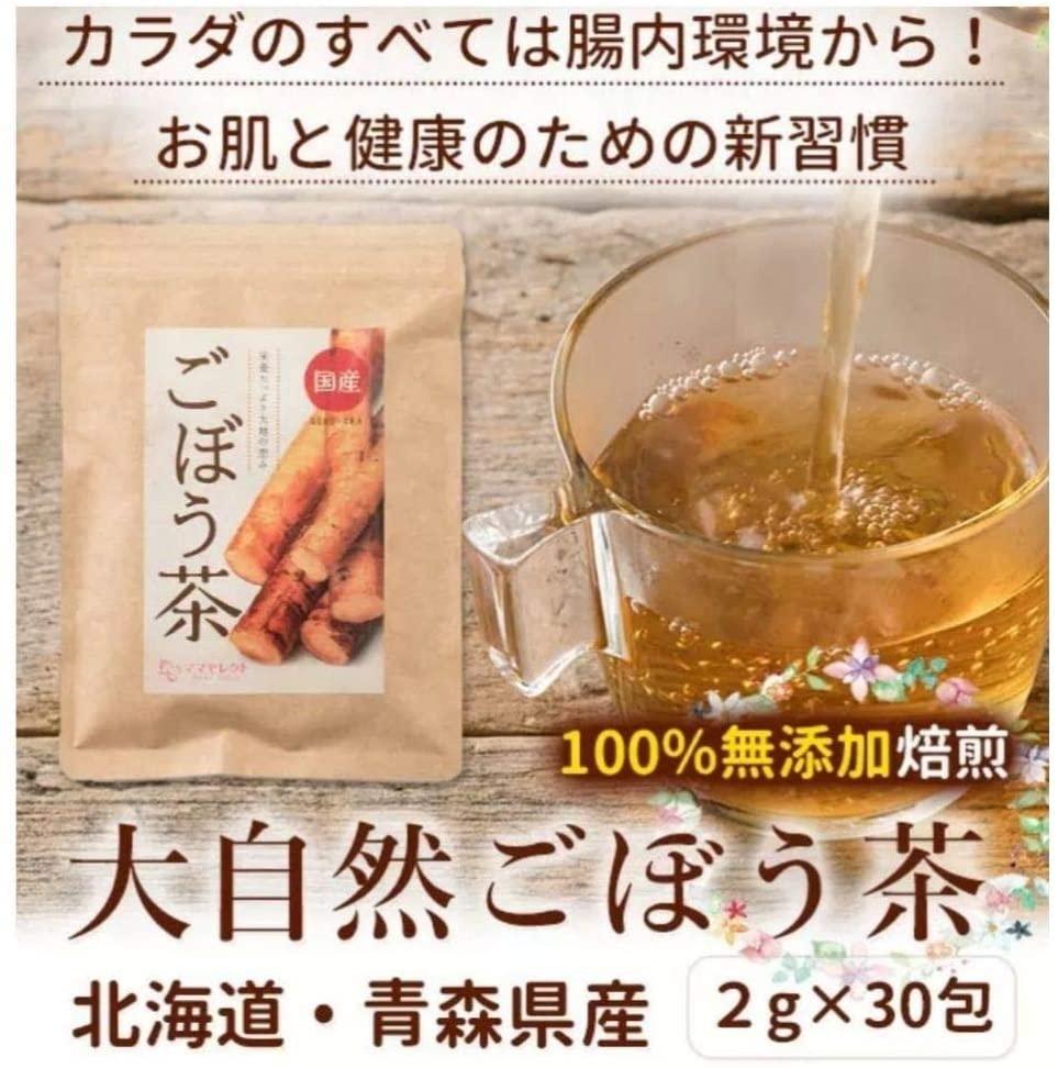 mama select(ママセレクト) ごぼう茶の商品画像2