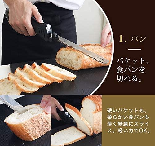 THANKO(サンコー)充電式コードレス電動肉&パン切り包丁「エレクトリックナイフ」 SECSKHKR ブラックの商品画像4