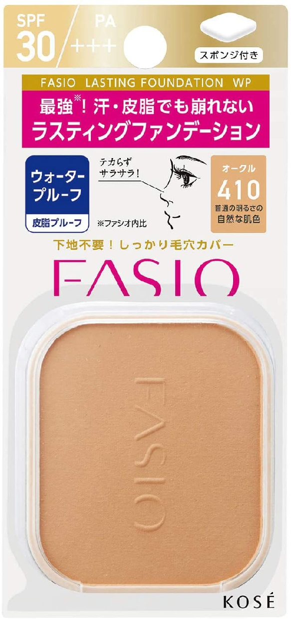 FASIO(ファシオ) ラスティング ファンデーションWPの商品画像2
