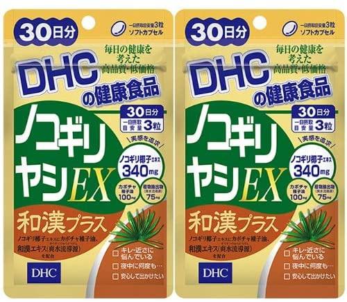 DHC(ディーエイチシー) ノコギリヤシEX 和漢プラス 32766