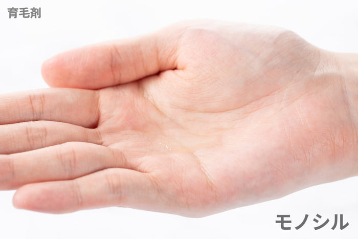 MUNOAGE(ミューノアージュ)ヘアアプローチプログラムの商品画像5
