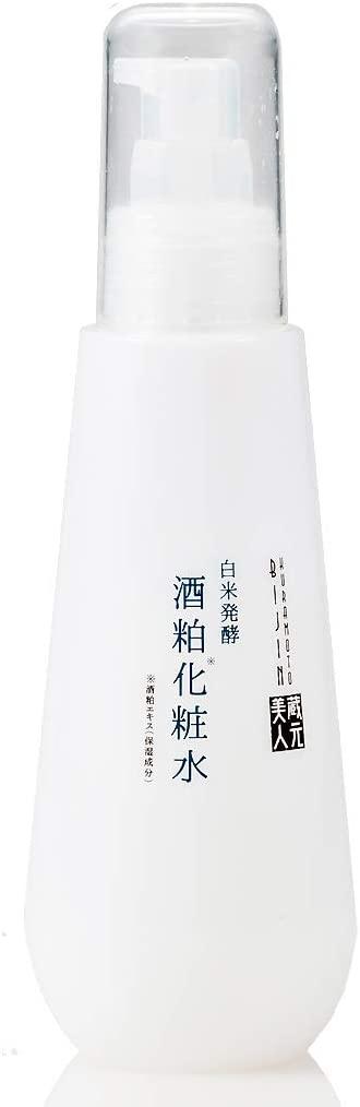 蔵元美人 白米発酵酒粕化粧水の商品画像5
