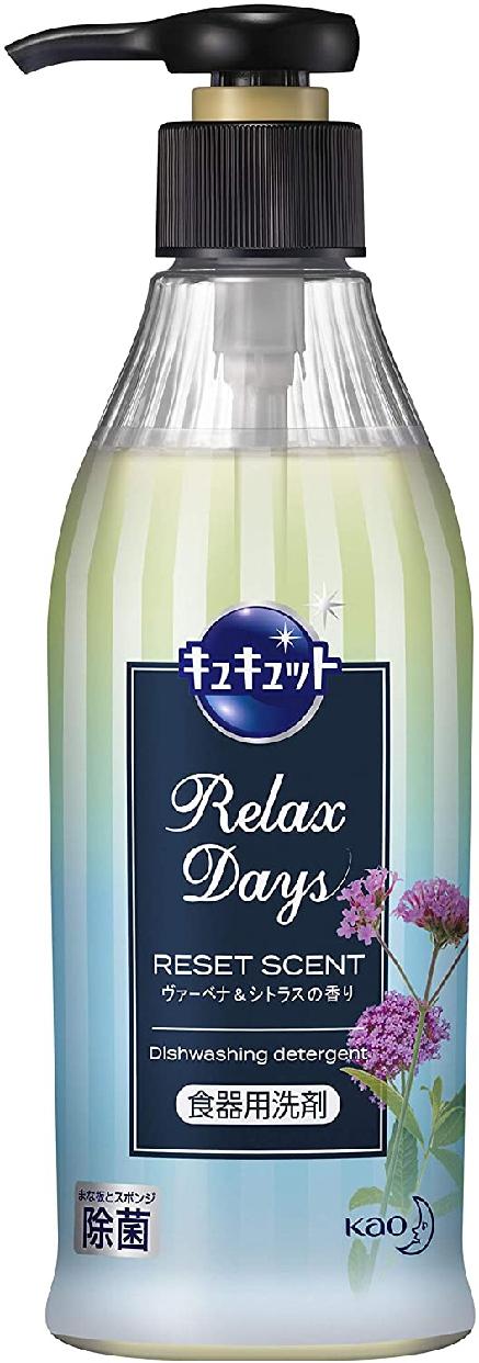 花王(kao) キュキュット RelaxDaysの商品画像