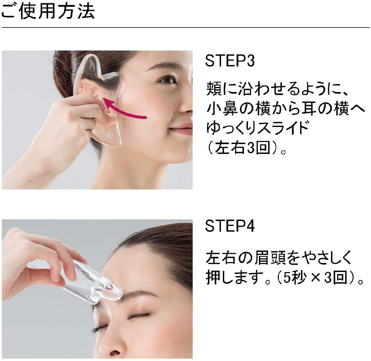 ReFa(リファ)フェイスカッサ (ReFa FACE CAXA)の商品画像5