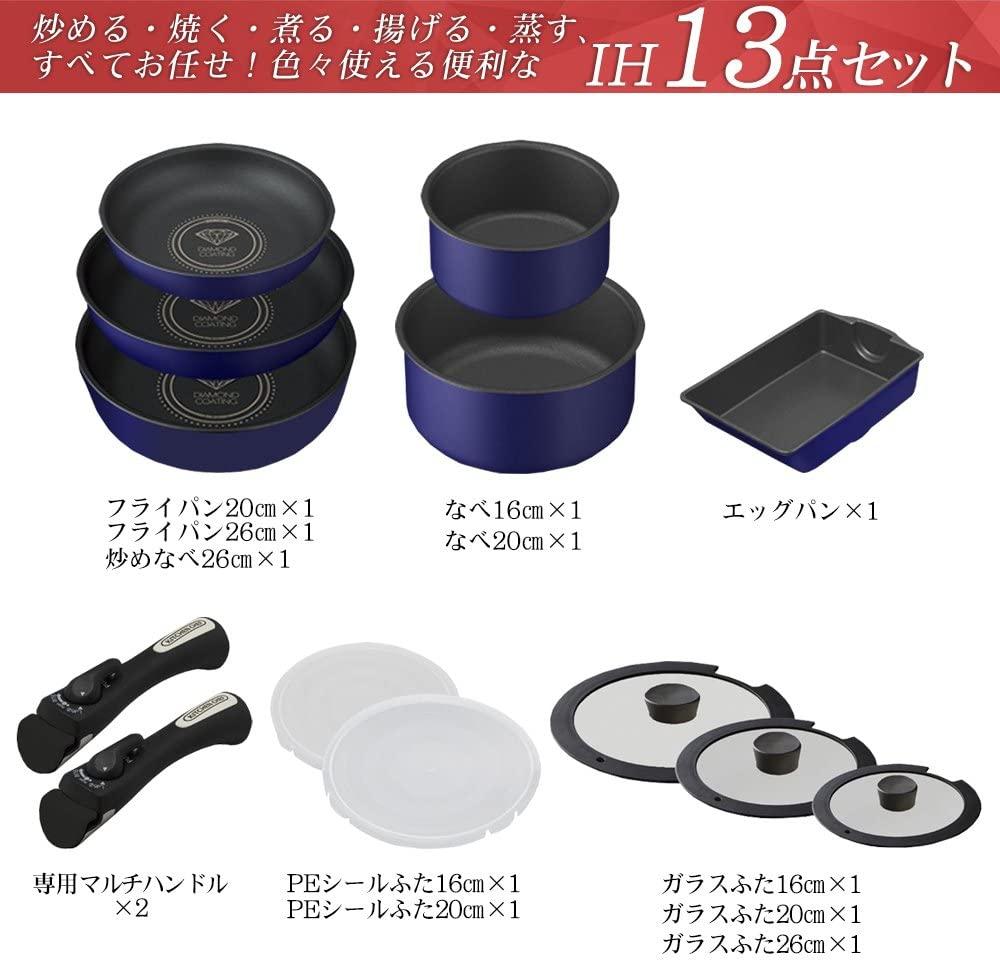 IRIS OHYAMA(アイリスオーヤマ)ダイヤモンドコートパン 13点セットの商品画像7