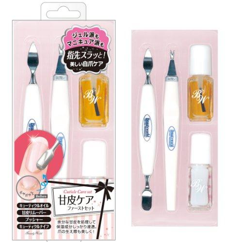 Beauty World(ビューティーワールド) 甘皮ケアファーストセットの商品画像