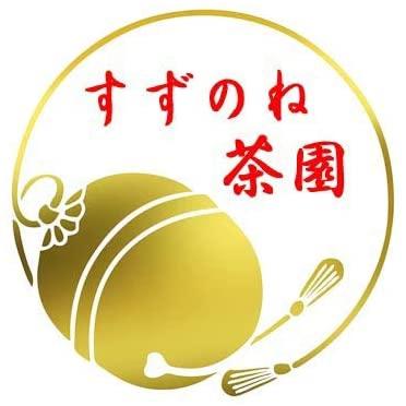 すずのね茶園 ごぼう茶の商品画像2