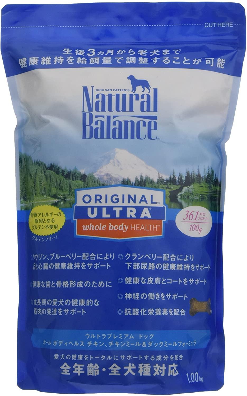 Natural Balance(ナチュラルバランス) ホールボディヘルスの商品画像