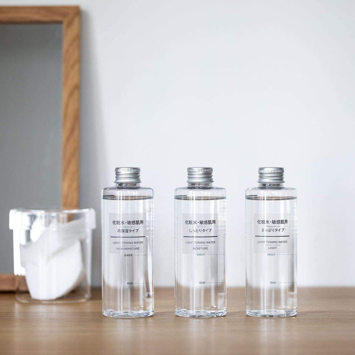 無印良品(むじるしりょうひん)化粧水 敏感肌用 高保湿タイプの商品画像11