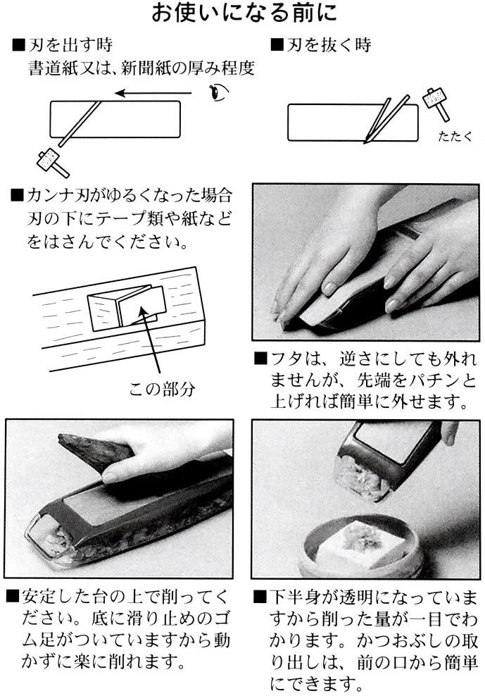 日本鰹節協会 かつお節削り器 さつまおごじょの商品画像9